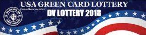 Logo de la DV lottery